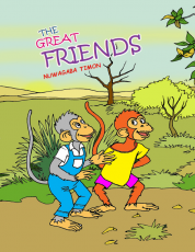 The Great Friends