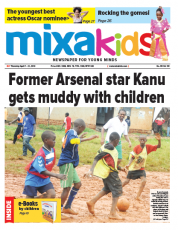 Issue 009 of 07 Apr, 2016